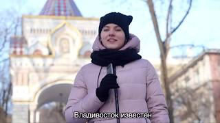 ЛевадняяАрина_Элеонора Прей\Eleanor Pray_корреспондент