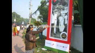 Prothom Bangladesh Amer Ses Bangladesh Created by Krishan Konna