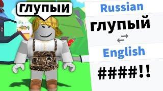 roblox-russia
