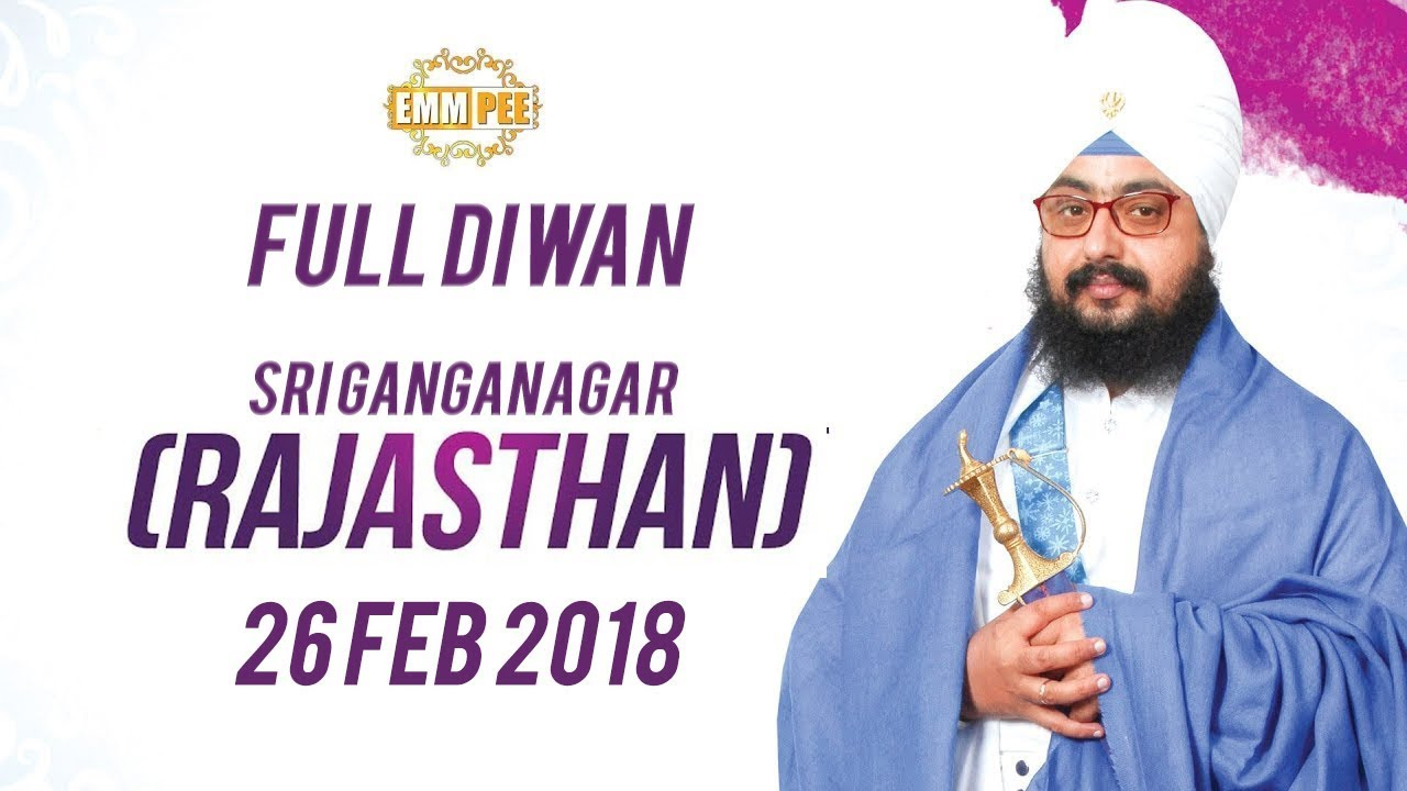 Download FULL DIWAN | SGN KHALSA COLLEGE Sri Ganganagar (Rajasthan) | Day 3 | 26.2.2018 | Dhadrianwale
