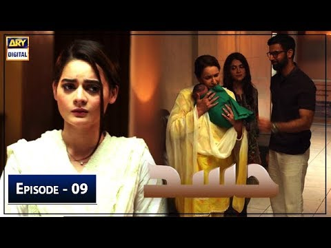 hassad-episode-9-|-8th-july-2019-|-ary-digital-[subtitle-eng]