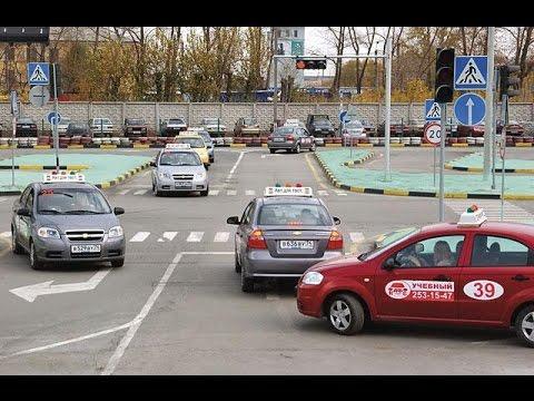 Автошкола цена иркутскиз YouTube · Длительность: 1 мин16 с