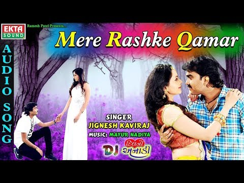 Mere Rashke Qamar - JIGNESH KAVIRAJ | 2017 Popular Song | RDC Guajrati | FULL AUDIO Song