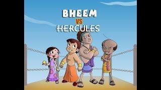 Bheem vs Hercules - Chhota Bheem in English
