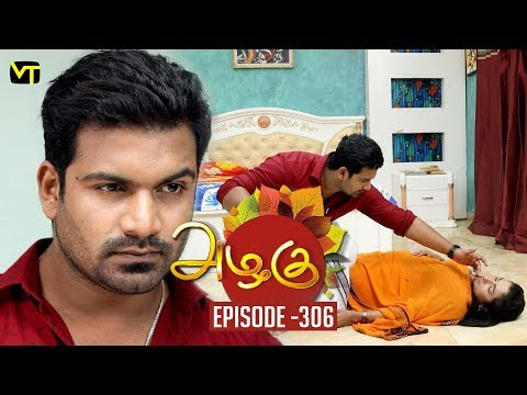Azhagu - Tamil Serial | அழகு | Episode 306 | Sun TV Serials | 20 Nov 2018 | Revathy | Vision Time