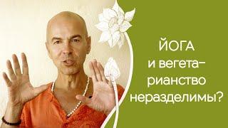 Питание и здоровье человека первый шаг к духовности