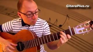 Мелодия На Гитаре [02] | Александр Фефелов