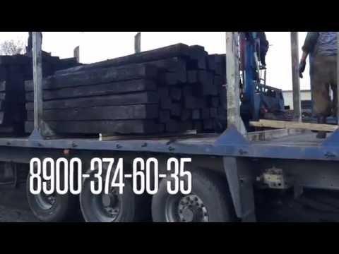 Станки для изготовления шлакоблоков 89273312611 - YouTube