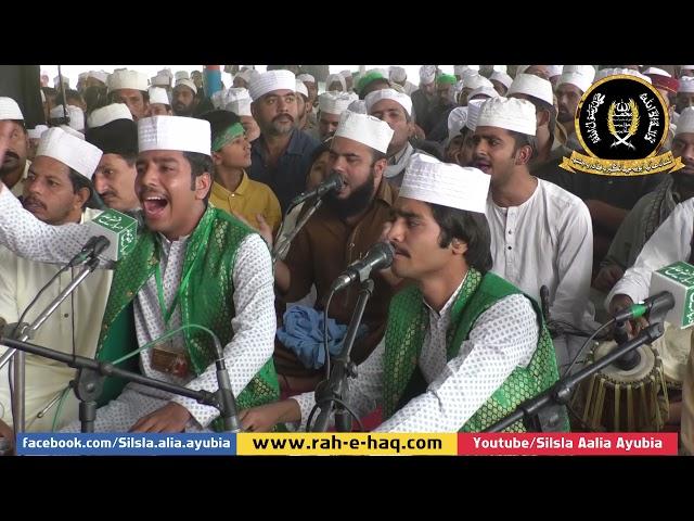 Sale Ala Pukaro Sarkar Aa Gaye