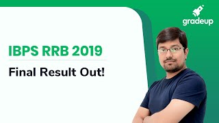 IBPS RRB 2019 Result Out | Check IBPS RRB Final Result 2019 Marks & Score Card