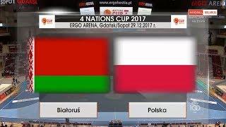 Польша - Беларусь. Гандбол (29-12-2017) Все мячи Беларусов