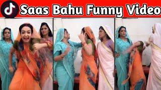 Best Funny Video On Musically/Tik Tok | Saas Bahu Muser 😂😂