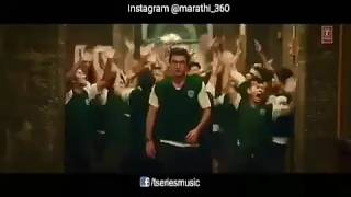 Ala baburav funny... Marathi video status 2017