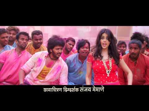 LAI BHAARI   Holi Song Promo   Genelia Deshmukh I Riteish Deshmukh