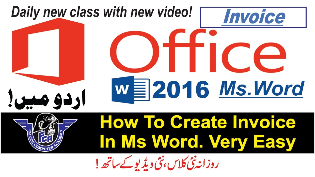 How Do You Send A Paypal Invoice Word How To Create Invoice In Ms Word  Ms Word   Ms Word In  Invoice Machine Login Excel with Receipts Software How To Create Invoice In Ms Word  Ms Word   Ms Word In Hindi Urdu   Ms Word Templates Fake Car Repair Receipt Pdf