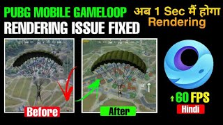 Rendering Issue Fixed in Pubg Mobile Gameloop 2020 | Low End Pc | Video In Hindi #LagFix