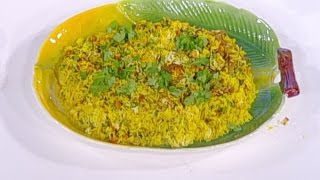 ايمان عماري تحضر الأرز البرياني
