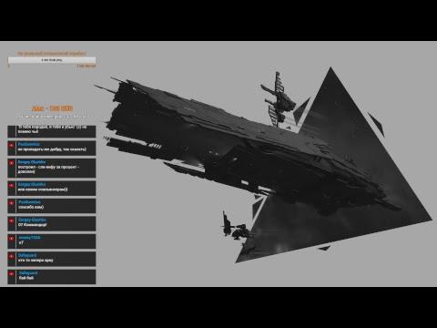 EVE Online: Путь к ПЯТЫМ мискам Стендинг №35