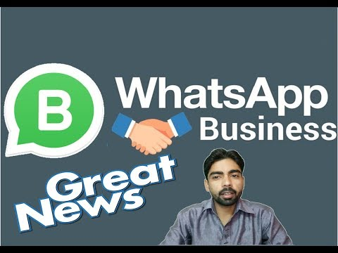 Whatsapp Business App, Latest launch know features, Whatsapp New Feature in hindi
