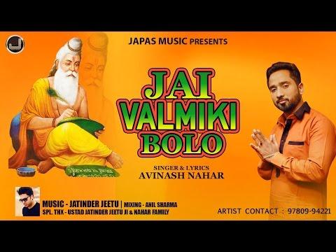 Bhajan Jai Valmiki Bolo | Avinash Nahar | Japas Music | Bhakti Songs 2016
