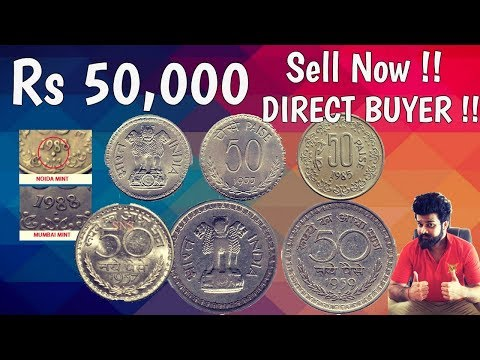 50 Paise Coin Price 50,000 Rupees | Old is Gold Top 3 Rare