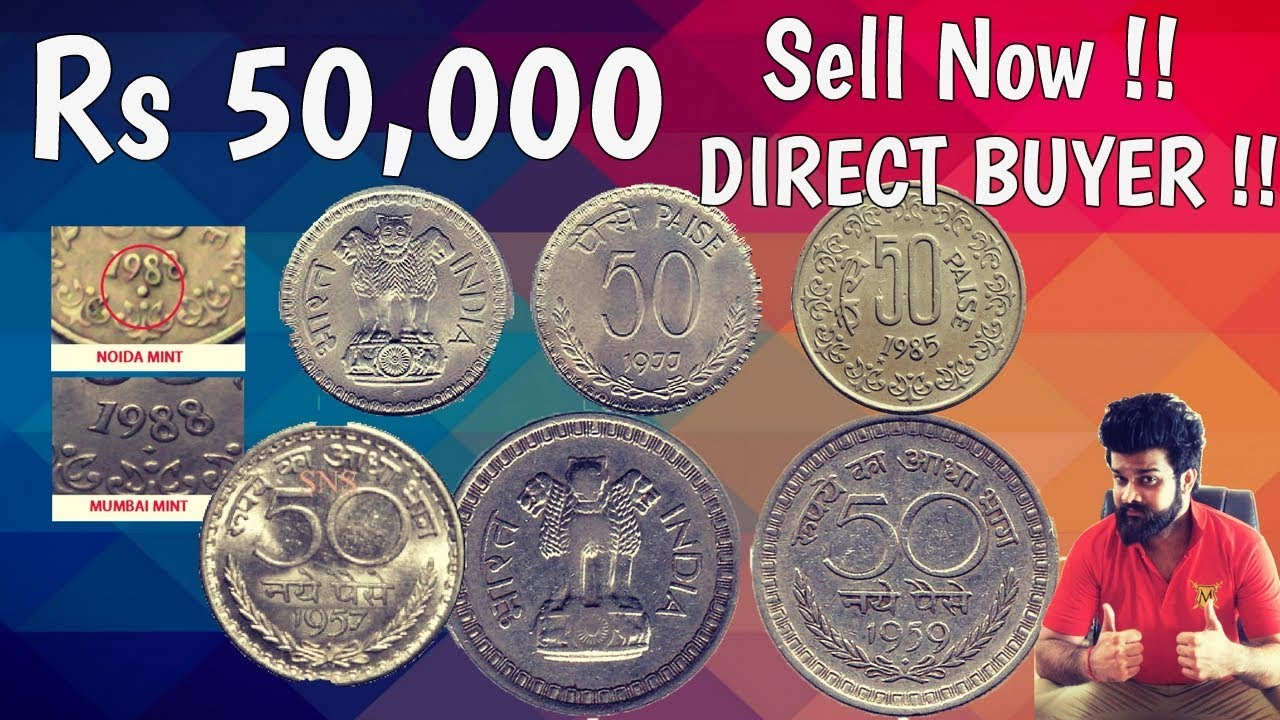 50 Paise Coin Price 50,000 Rupees   Old is Gold Top 3 Rare 50 Paise old  Indian Coins CoinMan