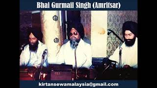 Bhai Gurmail Singh Amritsar Prabh Aap Sahayee Hoa