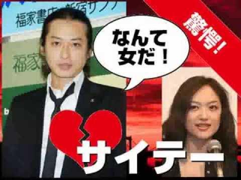 喜多嶋舞と大沢樹生と長男、DNA検査で親子でない事が判明!