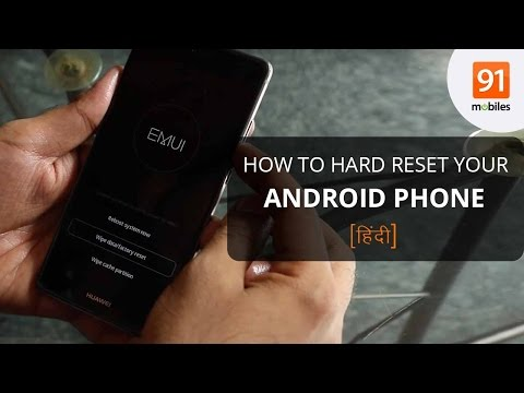 How To Hard Reset Your Android Phone [Hindi-हिन्दी]