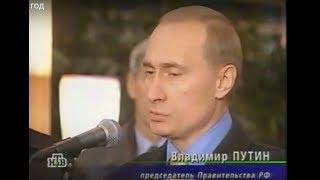 Кремлем управляет Кукла