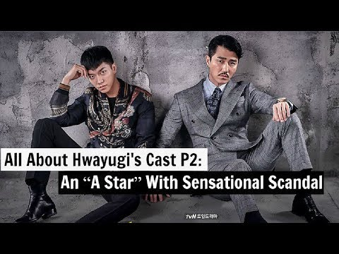 "All About Hwayugi's Cast Part 2: An ""A Star"" With Sensational Scandal"