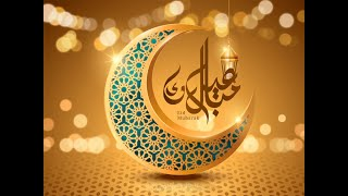 Happy Eid Mubarak 2020 | Eid Mubarak Images, Greetings, Photos, Quotes, Wishes, WhatsApp Status
