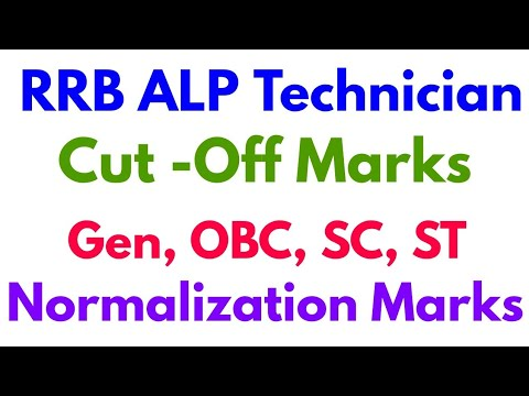 RRB ALP Cut-Off, Railway alp technician cut off 2018, Answer key के बाद Marks