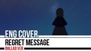 「Ballad ver.」Regret Message English Cover【Scarlet】