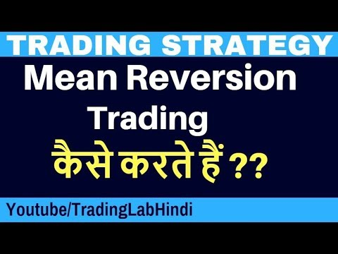 reversion meaning in hindi