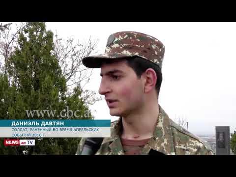 Власти Армении игнорируют проблемы семей погибших солдат