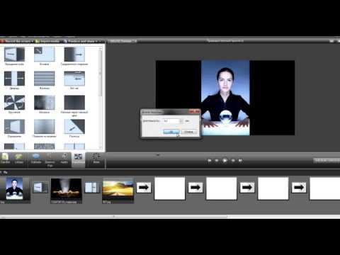 Видео эротика с иеспользованием презу фото 372-869