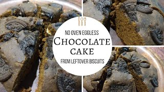 Chocolate cake from leftover cake | no oven eggless biscuits | chocolate cake in kadai