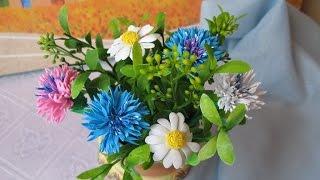 Цветы из фоамирана  Василек и ромашка часть 1