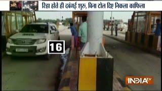 Shahabuddin's Convoy Pass Muzaffarpur Toll Plaza Without Paying Tax