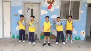 Publication Date: 2018-05-04 | Video Title: 九龍塘天主教華德學校-五十五周年開放日
