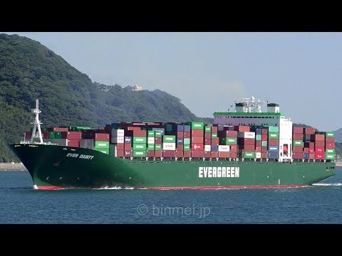 EVER DAINTY - EVERGREEN MARINE SINGAPORE container ship