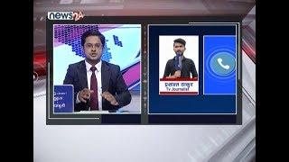 निवर्तमान सभामुख कृष्ण बहादुर महरालाई प्रहरीले नियन्त्रणमा (PHONE LIVE)  - NEWS24 TV