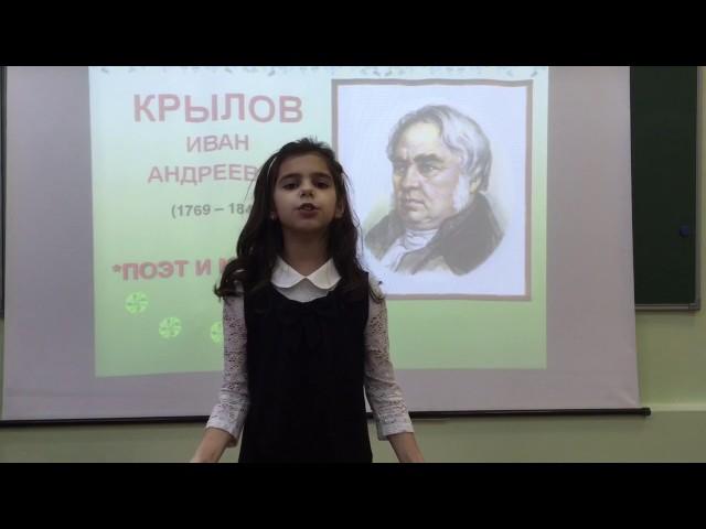 Изображение предпросмотра прочтения – КристинаКазанджян читает произведение «Лебедь, Рак и Щука» И.А.Крылова