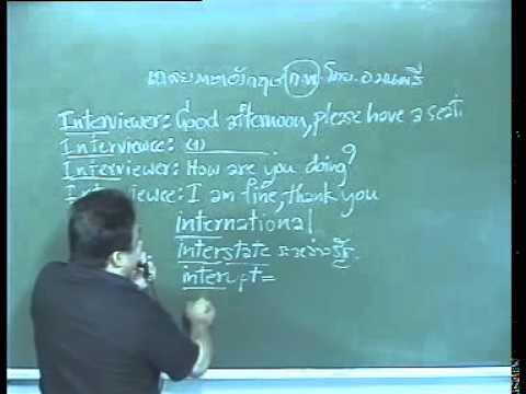 ติวภาค ก. กพ (ข้อสอบอังกฤษจากเว็บ กพ) ระดับ 3-4 ข้อ 1