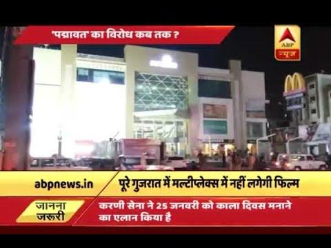 Multiplex association of Gujarat denies screening film Padmavat after protest in Ahmedabad