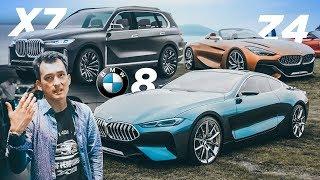 Обзор НОВИНОК от БМВ: 8-Series, BMW X7 и Z4!