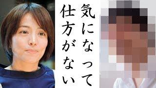 赤江珠緒アナが週刊誌報道の博多大吉ではなく最も気になってしょうがない衝撃的すぎる男の正体に一同驚愕!