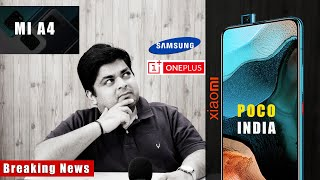 Poco F2 Price , Mi A4 India , Realme Rex | Top 10 Tech News in 6 Minutes |  #Gizmogyansuperfast