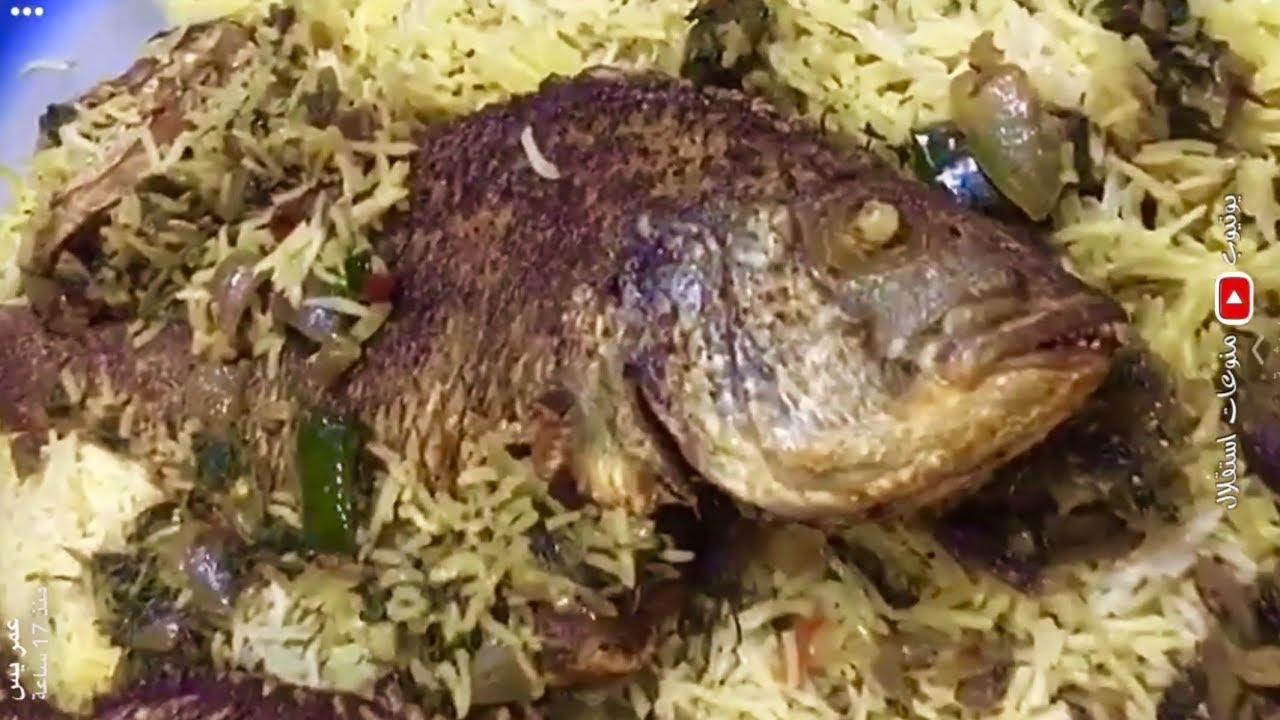 مطبق سمك شعوم بطريقة عمر يس الكندري Youtube